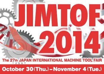 Vapormatt, wet blasting Japan, cutting tool preparation